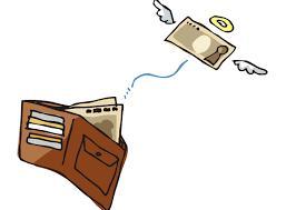 財布からお金が逃げる