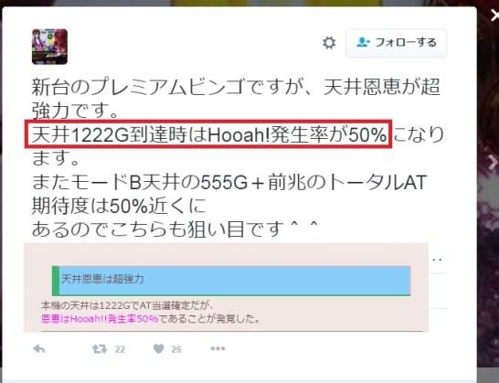 hqdefault - コピー - コピー - コピー (4)