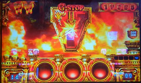 g-stop2-vsoroi