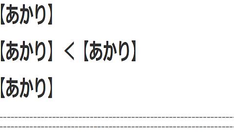 akarii-n (2)