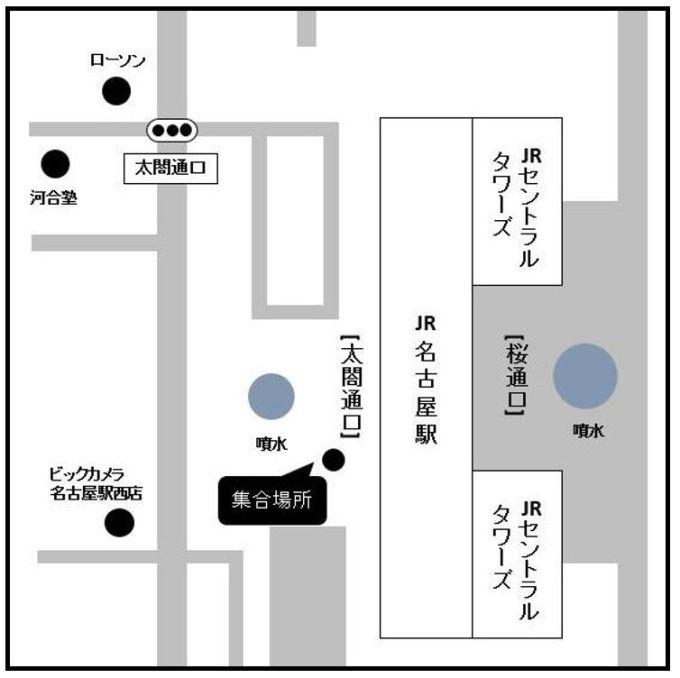 名古屋駅地図1HP用