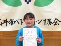 5年女子2位 橋本こはる(森田)