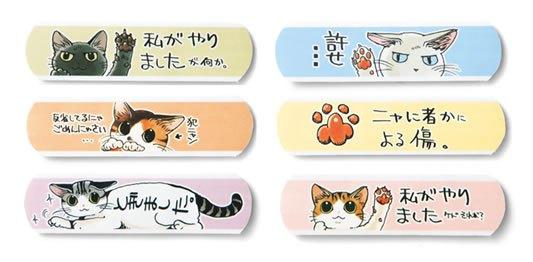 フェリシモ猫部から にゃんそうこう発売にゃ~!?