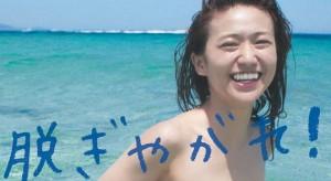 3出典httpblog.livedoor.jpaoba_farchives40927909.html