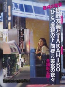 出典:entertame-news.blog.so-net.ne.jp