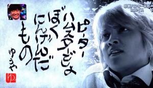 出典 matome.naver.jp