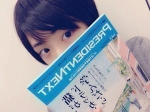 生駒里奈 (1)