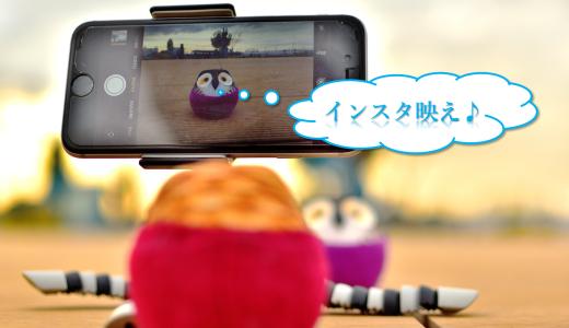 インスタ映え間違いなしのアイテム10選ご紹介!