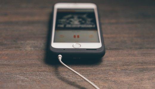 【iPhone8】バッテリーケースのおすすめ15選!自分に合ったものが見つかる!
