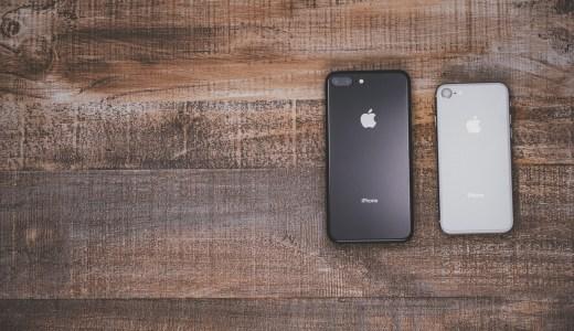 【iPhone8ケース】おしゃれな20選!手帳型とシンプルなケース両方!自分の理想のケースが見つかる