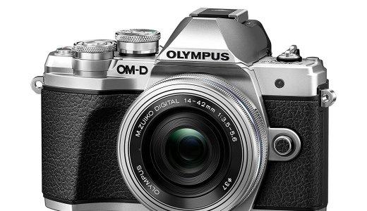 【オリンパス】OM-DシリーズのE-M10 MarkⅡとMarkⅢはどちらがおすすめ?