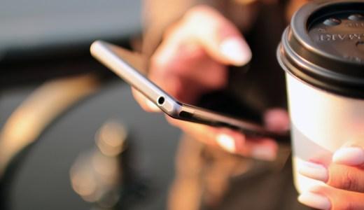 【iPhone8】のぞき見防止液晶保護強化ガラスフィルムのおすすめ12選!誰に見られているか分からない。【人気】
