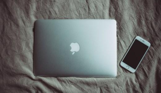 MacBook用スタンドのおすすめ:タイピング用から縦置きまでを厳選