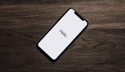 【iPhone】暇つぶしにおすすめ無料アプリをジャンル別で50選をご紹介!
