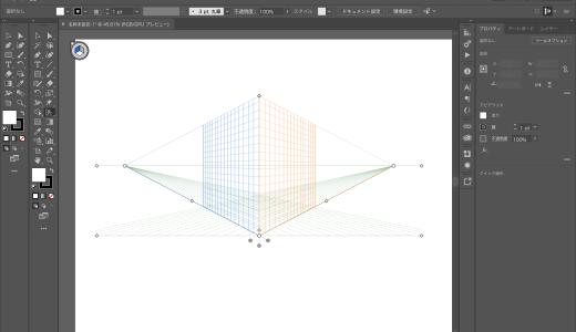 【IllustratorCC/CS6/CS5】遠近グリッドツールを一瞬で消し去る方法