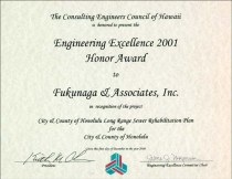 2001 Engineering Excellence Honor Award