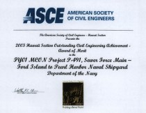 2003 ASCE Outstanding Civil Engineering Achievement
