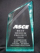 2010 ASCE Best Medium Project