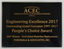 ACEC Engineering Excellence 2017
