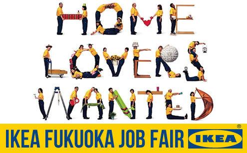 ikea fukuoka job fair begins this september fukuoka now