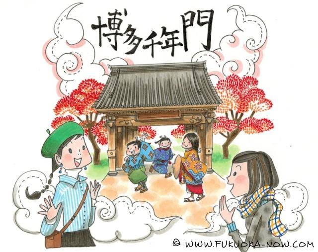 fn184 fukuoka topic (1)