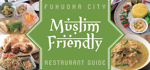 muslim-friendly