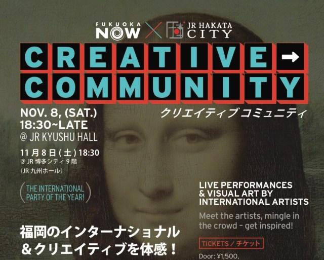 Creative Community
