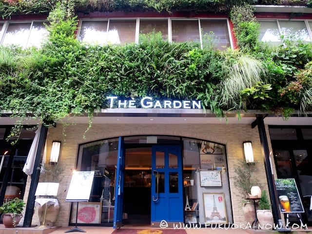 the garden beer garden 001