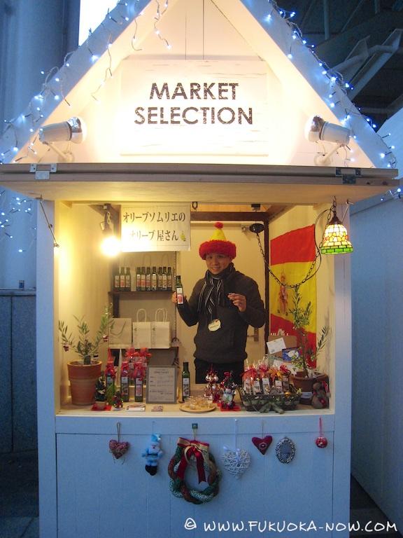 Christmas Market 2015 229