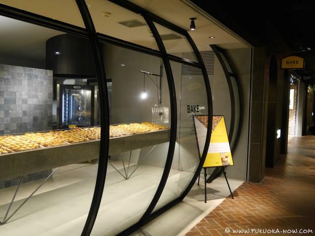 bake opening sep 2015  002