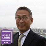 株式会社ソノダ 代表取締役  園 田  昌 德