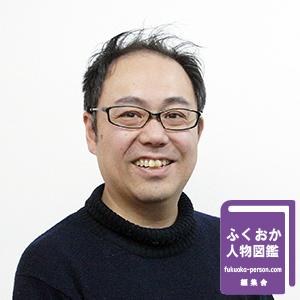 株式会社リ・パブリック 共同代表 田 村  大
