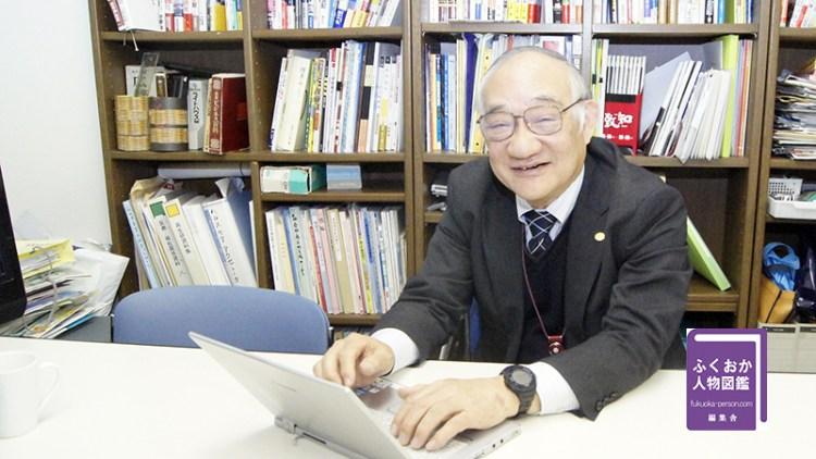 【画像】槇本健次@ふくおか人物図鑑