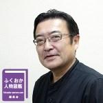 株式会社地域環境リノベーション計画 代表取締役 松 口  龍