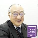 有限会社エムケイブレーン 代表取締役社長  槇 本  健 次