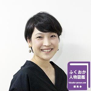 【画像】河京子@ふくおか人物図鑑