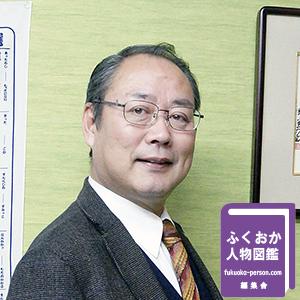 【画像】九州・歴史・観光戦略研究所 代表 歴史ナビゲーター 井上政典