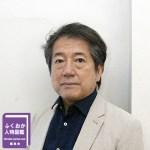 【画像@ふくおか人物図鑑】株式会社DXパートナーズ 代表取締役 村上和彰