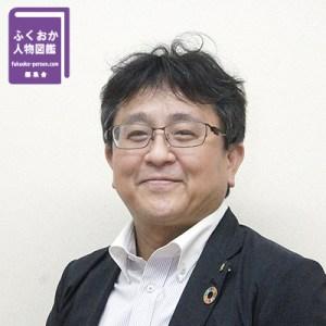 【画像】日本経済大学 経済学部 経済学科 教授 竹川克幸