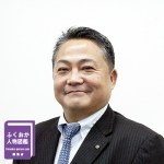 【画像】 キリンビール株式会社 九州統括本部長 三宅清三郎