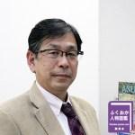 【画像】一般社団法人中小企業事業推進機構 代表理事 島田晃徳