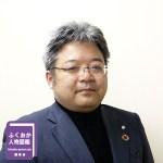 【画像】九州産業大学 商学部 学部長・教授 聞間理