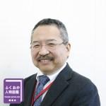 【画像】九州産業大学地域共創学部観光学科 教授 田代雅彦