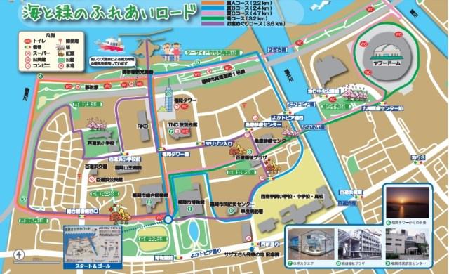 百道ウォーキングマップ