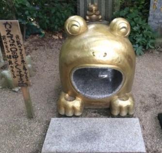 小郡市横隈「如意輪寺」は可愛らしいカエルのオブジェが出迎えてくれる癒しの寺