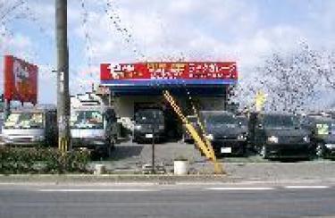 福岡の中古車はラックガレージ 那珂川店