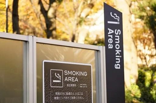 福岡 天神の喫煙所【地図付き】