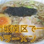 ramen-ranking-fukuoka-jyounan