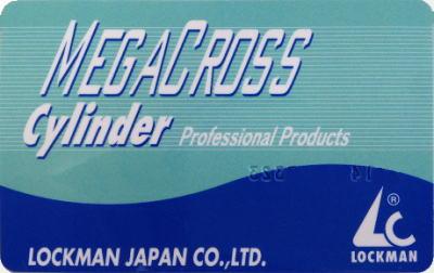 メガクロス、登録カード