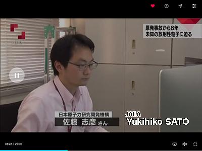 Sato YukihikoS